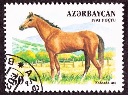 Azerbaijan Postage Stamp Brown, Kabarda Breed Horse Standing Pasture