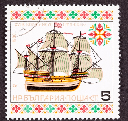From a Bulgarian stamp series on famous ships, this is the Christ of Lubek which was the first ship to take African slaves to the Western Hemisphere in 1563. Stock Photo
