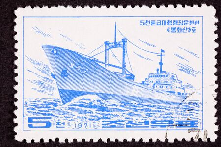 canceled: Canceled North Korean Postage Stamp Freighter Ocean Bow Wave