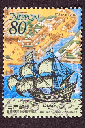 eventually: Japanese stamp commemorating the 400th anniversary of Dutch sailing ship Liefde arriving in Usuki, Japan in 1600.  The crew eventually helped the Japanese build their first western style sailing ship.