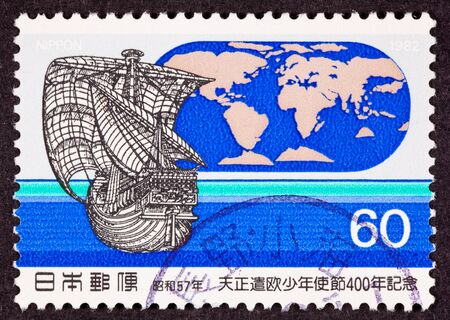 400th anniversary of the Boys Delegation to Europe also known as the Tenshō Embassy.  Japan sent a number of young christian men to Europe in 1582.  Drawing is of the ship they used. photo