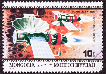 soviet union: Mongolia Postage Stamp Soviet Union Venera 5 and 6 Spacecraft which traveled to Venus in May and June 1969 to collect data on Venuss atmosphere. Венера-6, Венера-5