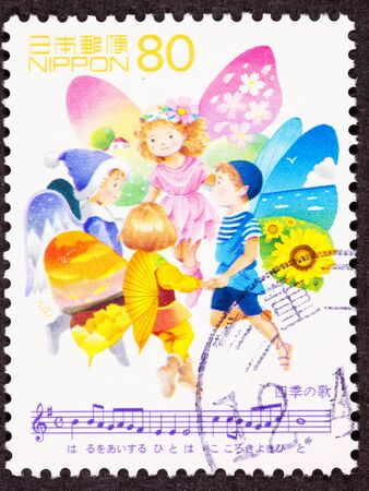 Red headed fairy children representing the four seasons, singing the Song of Seasons