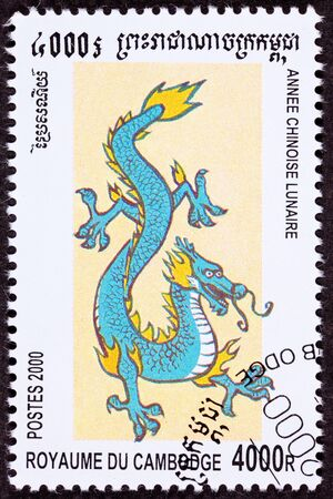 chinese postage stamp: Canceled Cambodian Postage Chinese Year of the Dragon 2000 Series