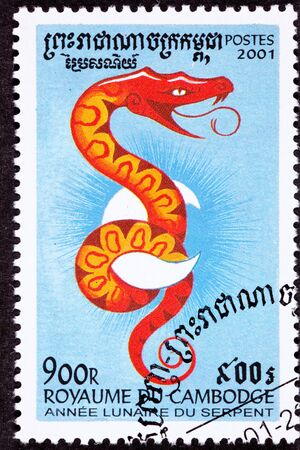 chinese astrology: Canceled Cambodian Postage Chinese Year of the Snake 2001 Series Stock Photo