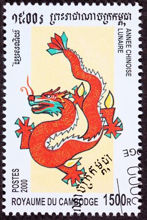 canceled: Canceled Cambodian Postage Chinese Year of the Snake 2001 Series Stock Photo