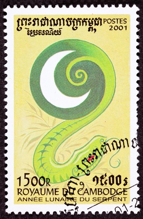 Canceled Cambodian Postage Chinese Year of the Snake 2001 Series photo