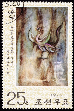 water bird: Red Phoenix Cave Painting from the GoguryeoKoguryŏ kingdom in what is now known as Korea,  Painting from around 600 AD. Stock Photo