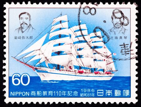 freighter: Japanese tall ship sailing on the ocean.  Celebrating 110 years of Japanese merchant marine service.  Makoto Kondo and Yataro Iwasaki pictured here are the founders. Stock Photo