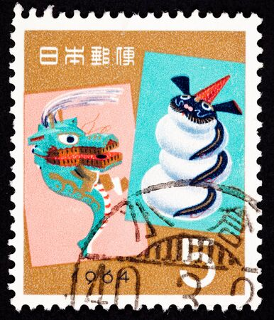 maybe: New Years 1964 Dragon and Snowman, or maybe caterpillar.