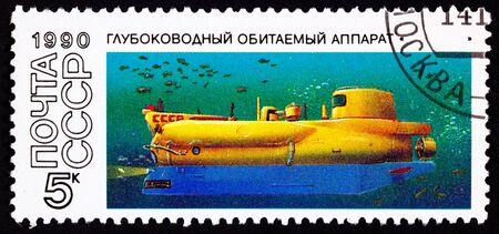 Soviet Union built Server-2 submarine.
