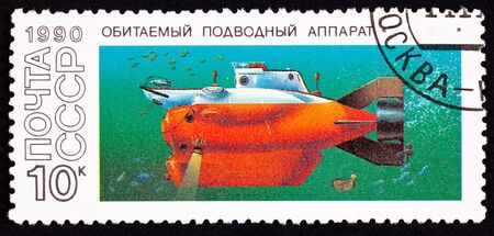 perforated: Russian built Tinro-2 submarine.  Could dive to 400 meters.  It now belongs to the Ukraine. Stock Photo