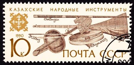 postmark: Kazakhstan folk music instruments kobyz  kylkobyz, dauylpaz, dombra, kos syrnai