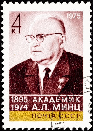 A. L. Mints was a researcher who developed radar for anti-ballistic missile systems. photo