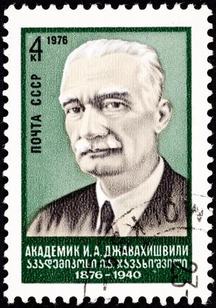 I. A. Dzhavakhishvili Georgian Historian.