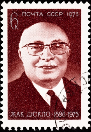 jacques: Jacques Duclos was a leader of the French Communist Party from the 30s to the 60s. Stock Photo