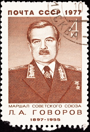 Leonid Aleksandrovich Govorov, Soviet military commander, played role in defense of Moscow and Leningrad and in the Soviet offensive that drove the Germans out of Russia.  He was a Marshal of the Soviet Union. Stock Photo