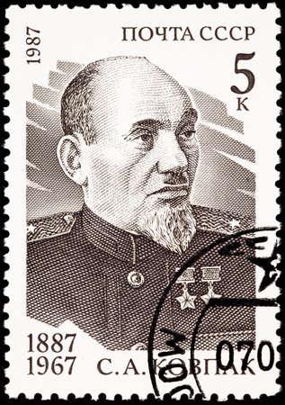 guerrilla: Sydir Artemovych Kovpak was a Soviet guerrilla leader in the Ukraine during World War II.