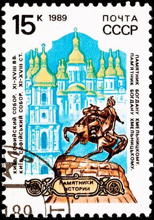 Bogdan Khmelnitsky monument, with Saint Sophias Cathedral in the background.  Kiev, Ukraine. photo