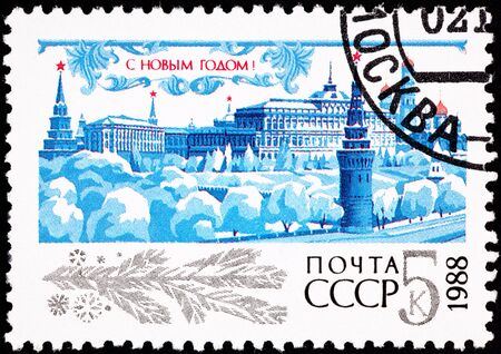 philatelic: Snow covered Moscow