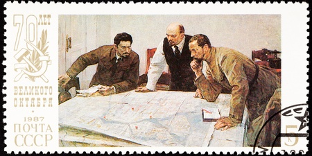 perforated: Lenin planning strategy with two generals.  70th anniversary of the Russian revolution.