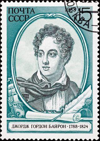 byron: Drawing of Lord Byron