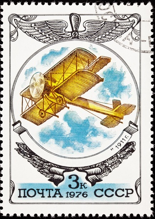 Gakkel VII, Russian Biplane from 1911. photo
