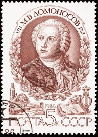period costume: Mikhail Lomonosov Russian Scientist who discovered the atmosphere of Venus amoung many others accomplishments.