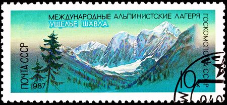 USSR- CIRCA 1987:  A stamp printed in the USSR shows Shavia Gorge in Russia, circa 1987.