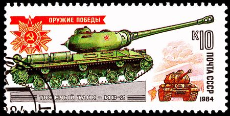 stalin: USSR - CIRCA 1984:  A stamp printed in the USSR shows a soviet WWII era Joseph Stalin IS-2 tank, circa 1984.