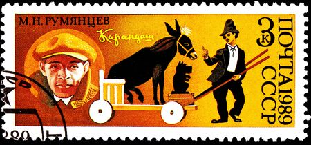 franked: USSR- CIRCA 1989:  A stamp printed in the USSR commemorates Mikhail Rumyantsev, the Russian clown Karandash, circa 1989.