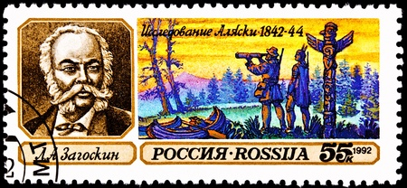 sideburns: RUSSIA - CIRCA 1993:  A stamp printed in Russia commemorating the exploration of Alaska and the Yukon by Lavrenty Zagoskin, circa 1993.