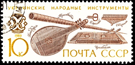 franked: USSR - CIRCA 1989:  A stamp printed in the USSR shows Ukrainian folk music instruments, circa 1989.