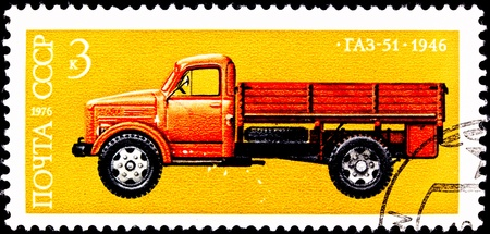 franked: USSR- CIRCA 1976:  A stamp printed in the USSR shows the GAZ-51 truck, the most popular Soviet truck made by the Gorky Automobile Plant company, circa 1976.