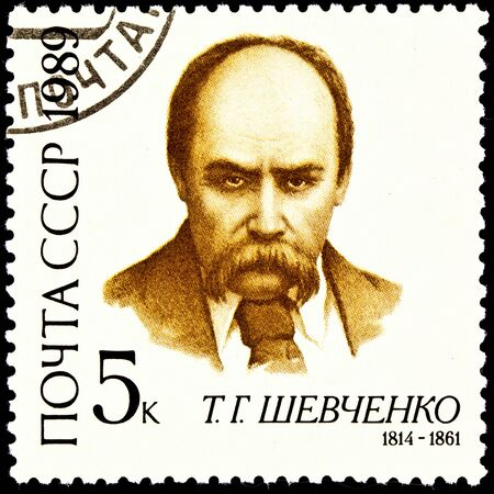 poet: USSR- CIRCA 1989:  A stamp printed in the USSR shows Taras Shevchenko, a Ukrainian poet and painter, circa 1989. Stock Photo