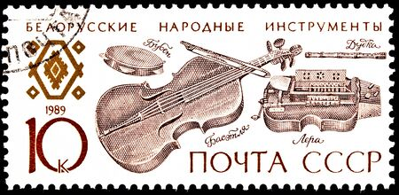 franked: USSR - CIRCA 1989:  A stamp printed in the USSR shows Belorussian folk music instruments, circa 1989.