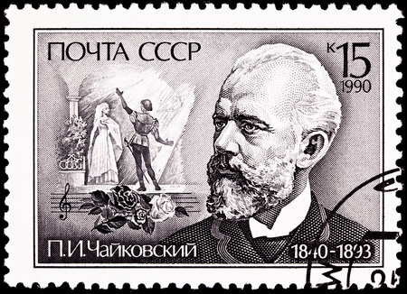 cancellation: USSR- CIRCA 1990:  A stamp printed in the USSR shows a performance of Pyotr Tchaikovskys opera Iolanta, circa 1990. Stock Photo