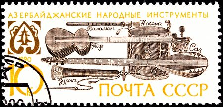 azerbaijanian: USSR - CIRCA 1990:  A stamp printed in the USSR shows Azerbaijan folk music instruments, circa 1990.