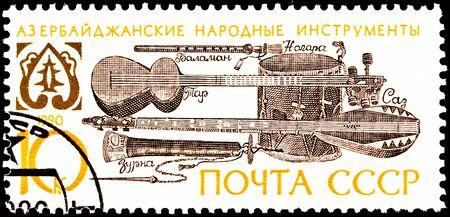 nagara: USSR - CIRCA 1990:  A stamp printed in the USSR shows Azerbaijan folk music instruments, circa 1990.