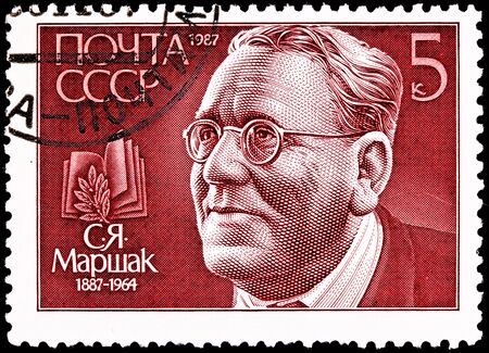 franked: USSR- CIRCA 1987:  A stamp printed in the USSR shows a portrait of Samuil Marshak, a writer of childrens poetry, circa 1987.