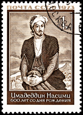poet: USSR- CIRCA 1973:  A stamp printed in the USSR shows Imadeddin Nasimi , a Azerbaijani Turkmen Poet, circa 1973.