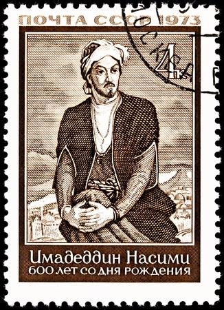 azerbaijani: USSR- CIRCA 1973:  A stamp printed in the USSR shows Imadeddin Nasimi , a Azerbaijani Turkmen Poet, circa 1973.