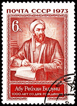 franked: USSR- CIRCA 1973:  A stamp printed in the USSR commemorates the 1000th anniversary of the birth of Abu Rayhan Al-Biruni, a Muslim scholar, circa 1973.