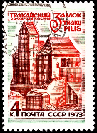 franked: USSR- CIRCA 1973:  A stamp printed in the USSR shows Trakai Castle, in Trakai, Lithuania, on Lake Galve, build by Kestutis, Monarch of the Grand Duchy of Lithuania, circa 1973. Stock Photo