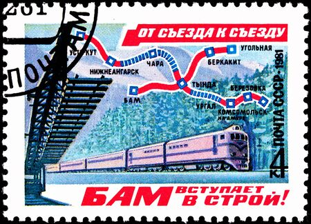 franked: USSR- CIRCA 1981:  A stamp printed in the USSR shows a map and train from the Baikal-Amur railroad which runs parallel to the trans-Siberian railway and was designed to serve as an alternative to it, circa 1981. Stock Photo