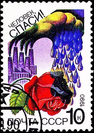kwaśne deszcze: ZSRR-OKOŁO 1990: Stempel drukowane w ZSRR pokazuje emitujÄ…cÄ… fabryczny dym, który nastÄ™pnie deszcze róży, przeksztaÅ'cajÄ…c go czarny i zabicie go, circa 1990. Zdjęcie Seryjne