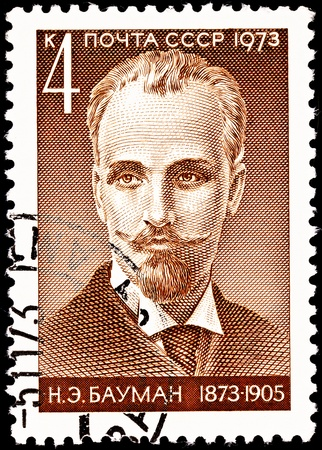 executed: USSR- CIRCA 1973:  A stamp printed in the USSR Nikolay Bauman an early Bolshevik, he was the first Bolshevik executed in 1905, circa 1973.