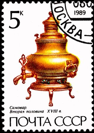 franked: USSR - CIRCA 1989:  A stamp printed in the USSR shows a pear shaped bronze samovar, circa 1989. Stock Photo