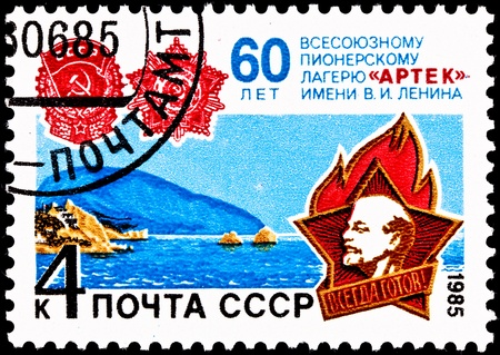 franked: USSR - CIRCA 1985:  A stamp printed in USSR commemorates the 60 anniversary of the Arctic Pioneer Camps, circa 1985. Stock Photo