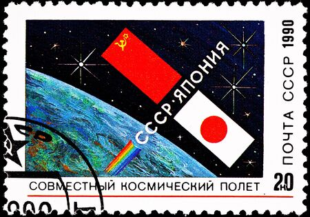 franked: USSR - CIRCA 1990:  A stamp printed in USSR commemorates Japanese Soviet Union joint cooperation on space flight and exploration, circa 1990.